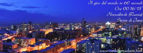60secondi novosibirsk